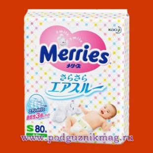 Подгузники (Merries (Мериес)) 4-8 кг. 82 шт. (S)