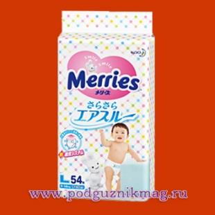 Подгузники (Merries (Мериес)) 9-14 кг. 54 шт. (L)
