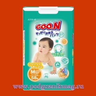 Трусики для детей (Goon (Гун)) 7-12 кг. 58 шт. (M)