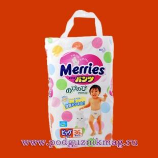 Трусики для детей (Merries (Мериес)) 12-22 кг. 36 шт. (BIG)