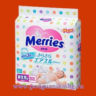 Подгузники (Merries (Мериес)) до 5 кг. 88 шт. (NB)