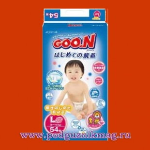 Подгузники (Goon (Гун)) 9-14 кг. 54 шт. (L)