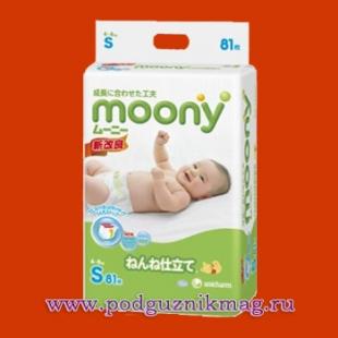 Подгузники (Moony (Муни)) 4-8 кг. 81 шт. (S)