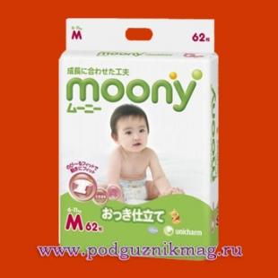 Подгузники (Moony (Муни)) 6-11 кг. 62+2 шт. (М)