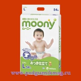 Подгузники (Moony (Муни)) 9-14 кг. 54 шт. (L)