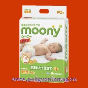 Подгузники (Moony (Муни)) до 5 кг. 90 шт. (NB)