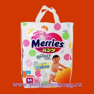 Трусики для детей (Merries (Мериес)) 6-10 кг. 58 шт. (M)