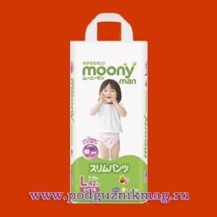 Трусики для девочек (Moony (Муни)) 9-14 кг. 42 шт. (L)