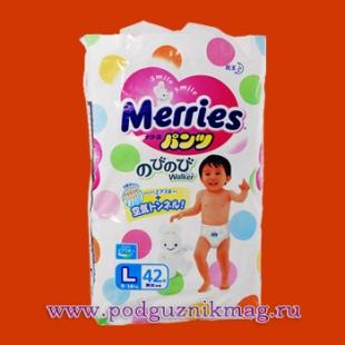Трусики для детей (Merries (Мериес)) 9-14 кг. 44 шт. (L)