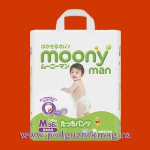 Трусики для детей (Moony (Муни)) 7-10 кг. 56 шт. (M)