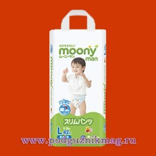 Трусики для мальчиков (Moony (Муни)) 9-14 кг. 42 шт. (L)