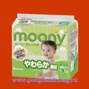 Салфетки влажные (Moony (Муни)) картридж 80 шт.